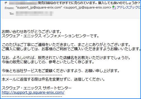 3c0f6014.jpg