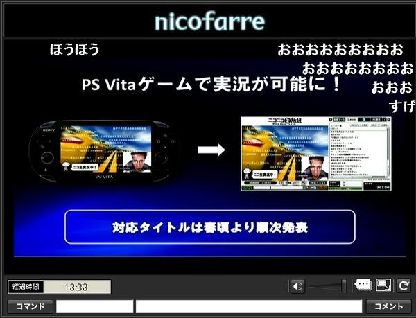 635f2ad3-s.jpg