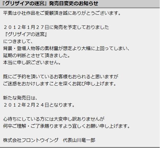 WS000000_20111112191135.jpg