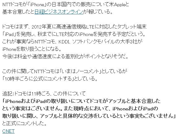 WS000000_20111201182137.jpg