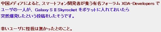 WS000000_20111206212438.jpg