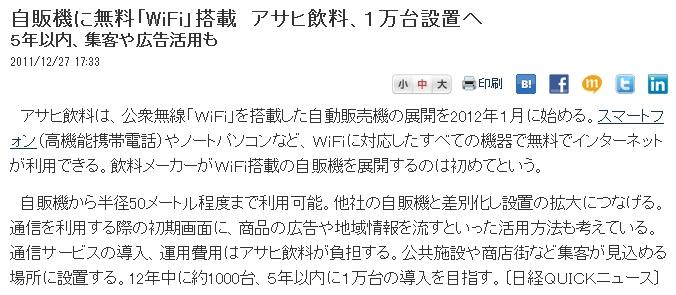 WS000000_20111227201314.jpg