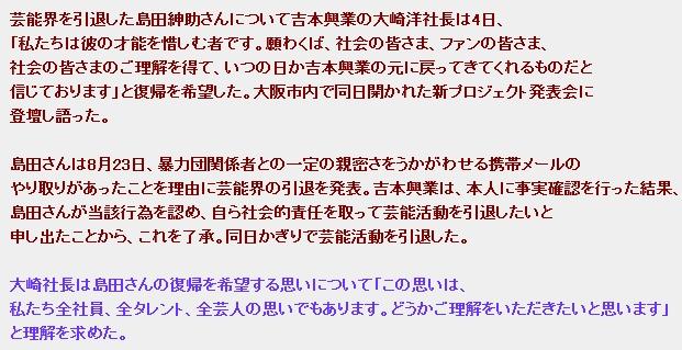 WS000000_20120104175720.jpg