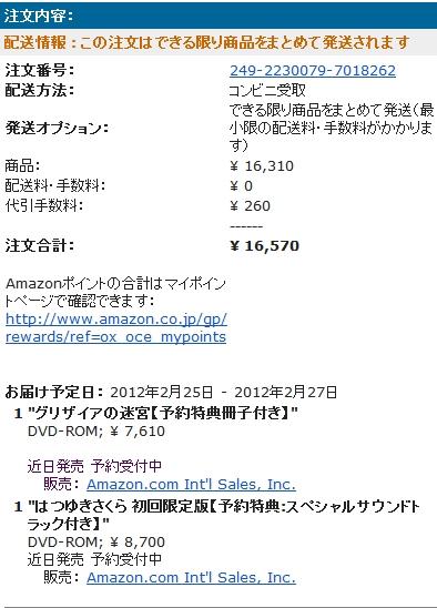 WS000000_20120117180145.jpg