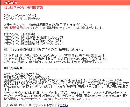 WS000000_20120123205359.jpg