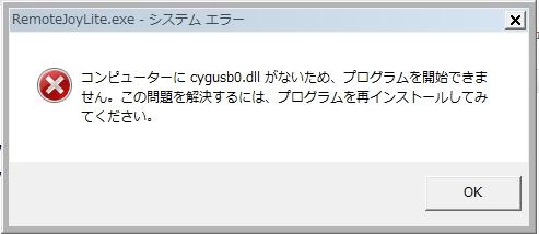 WS000000_20120128193747.jpg