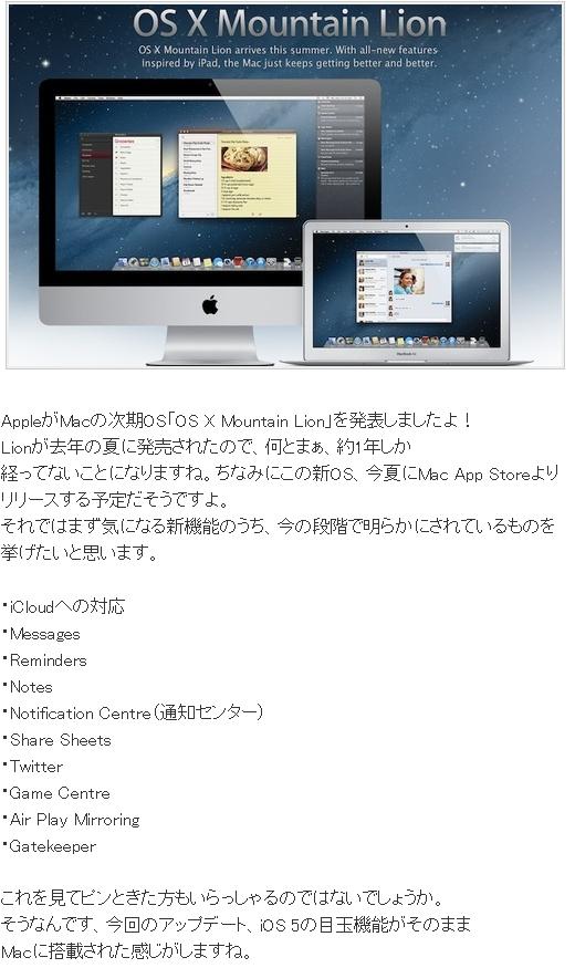 WS000000_20120217182423.jpg