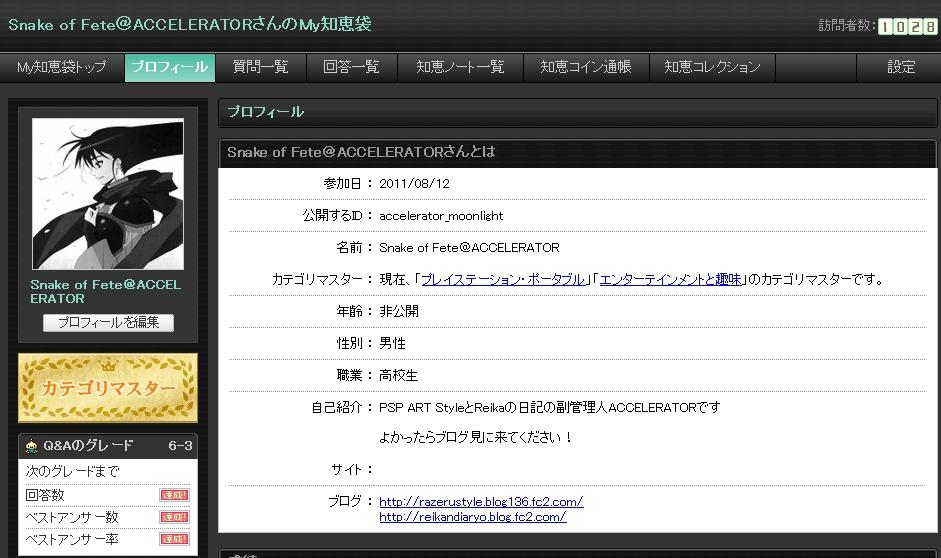 WS000001_20111031174943.jpg