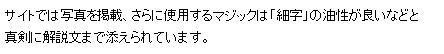 WS000001_20111108171725.jpg