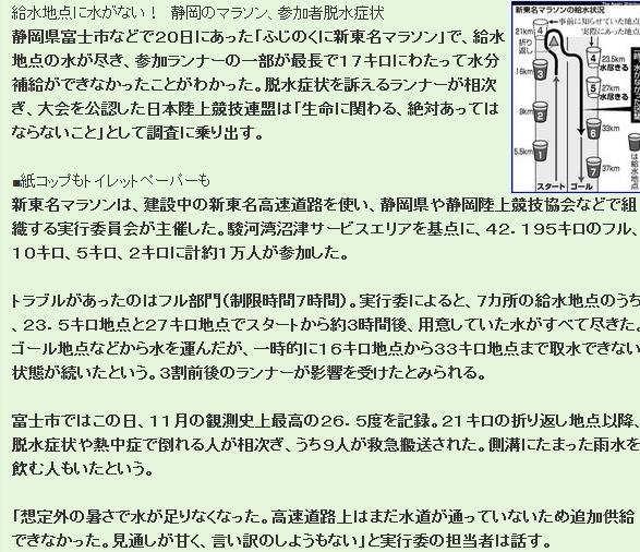 WS000001_20111126195505.jpg