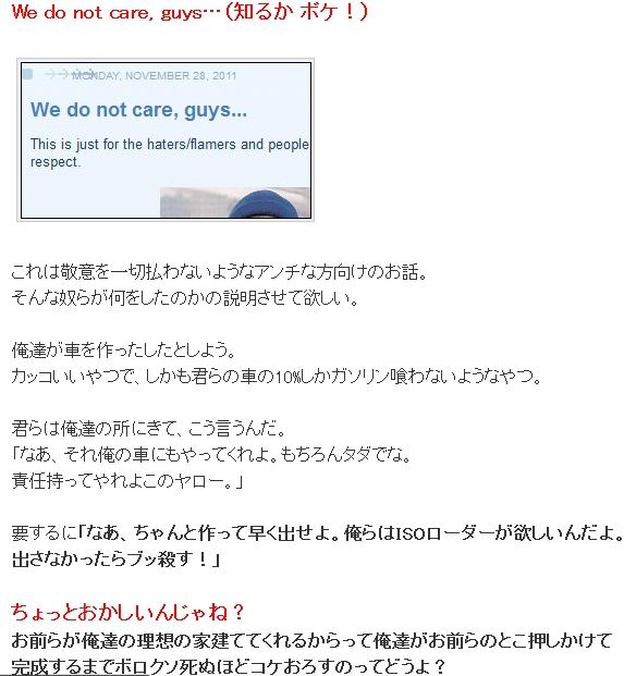 WS000001_20111129222016.jpg