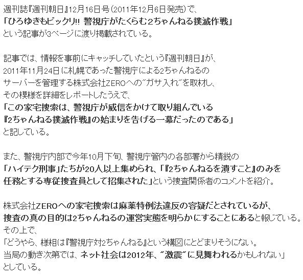 WS000001_20111206212701.jpg