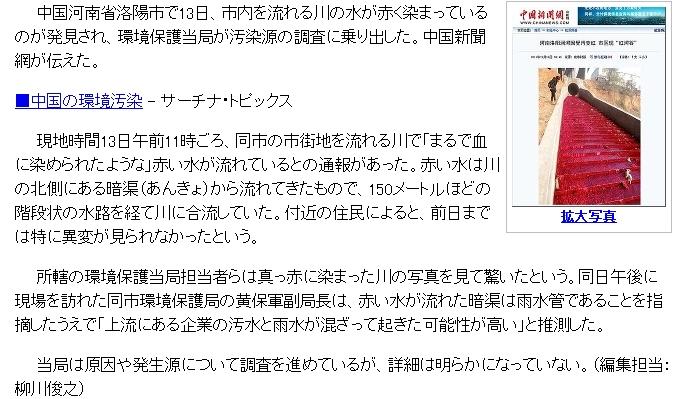 WS000001_20111215220751.jpg