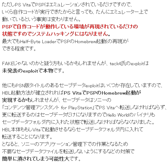 WS000001_20111218175925.jpg
