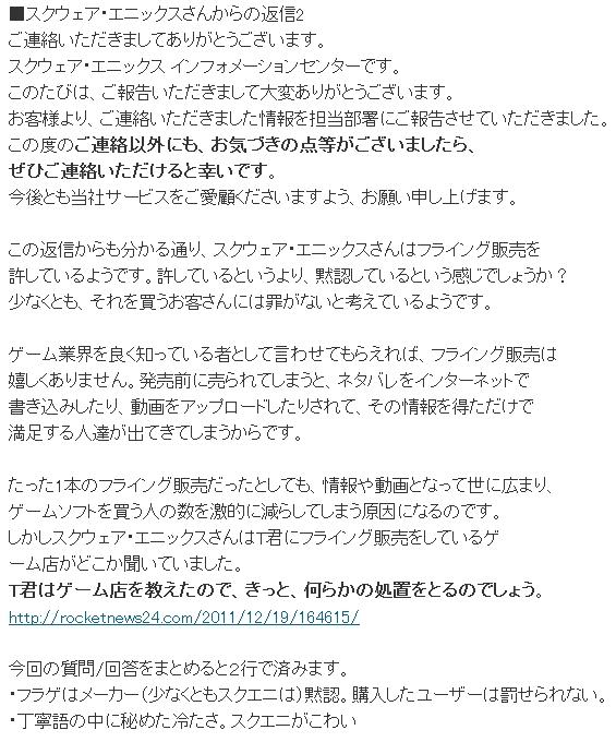 WS000001_20111219174909.jpg