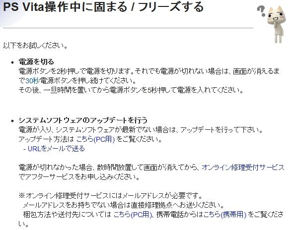 WS000001_20111223204041.jpg