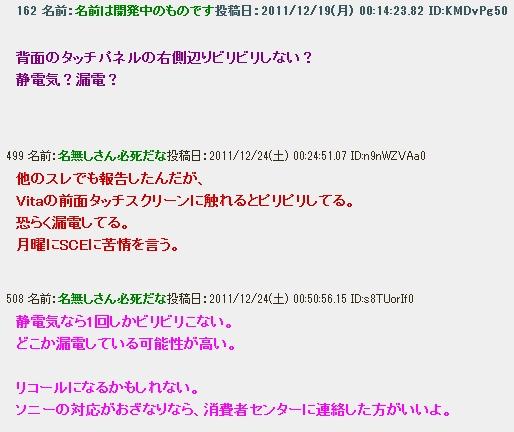WS000001_20111224185626.jpg