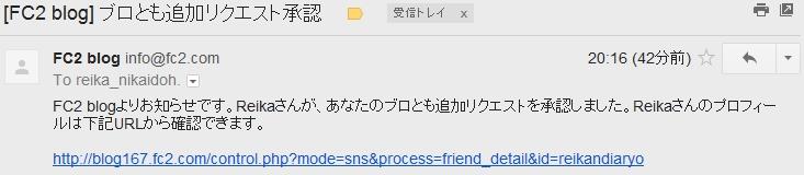 WS000001_20111225210139.jpg