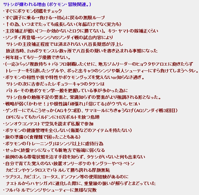WS000001_20111227182625.jpg