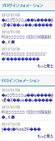 WS000001_20120110202700.jpg
