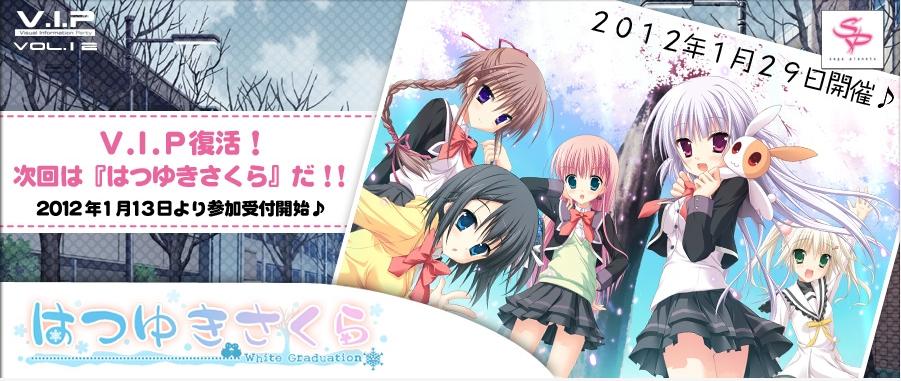 WS000001_20120112202942.jpg