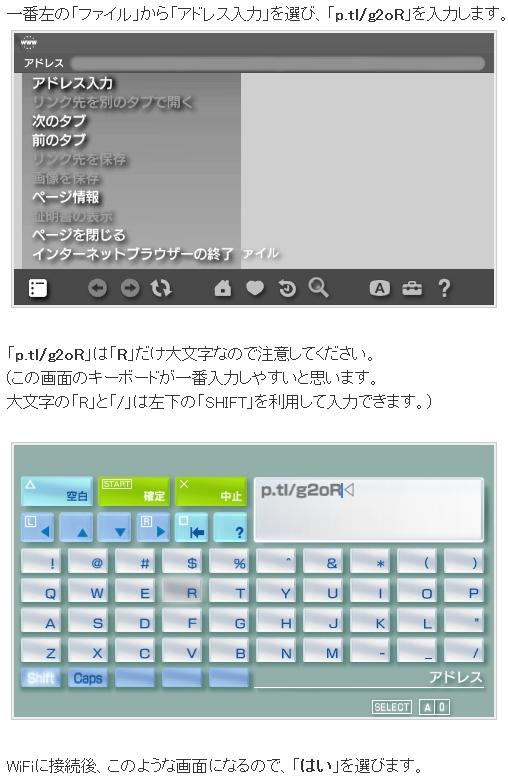 WS000001_20120120002802.jpg
