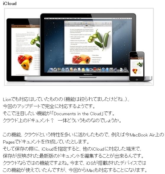 WS000001_20120217182537.jpg