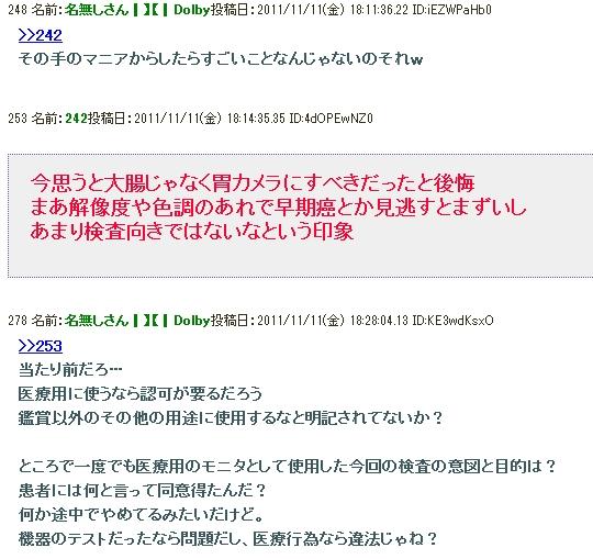 WS000002_20111111213532.jpg