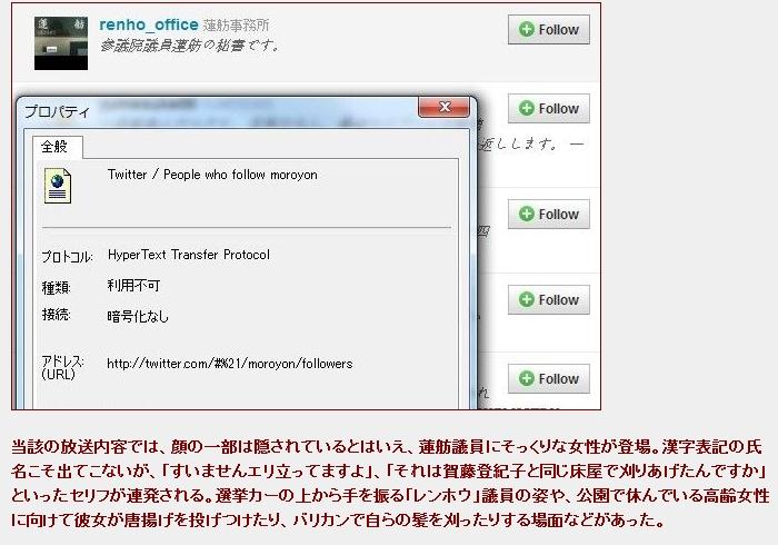 WS000002_20111114173421.jpg