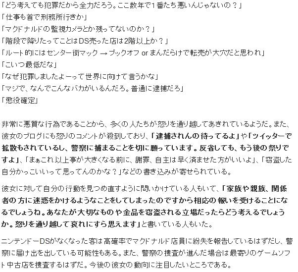 WS000002_20111121205633.jpg