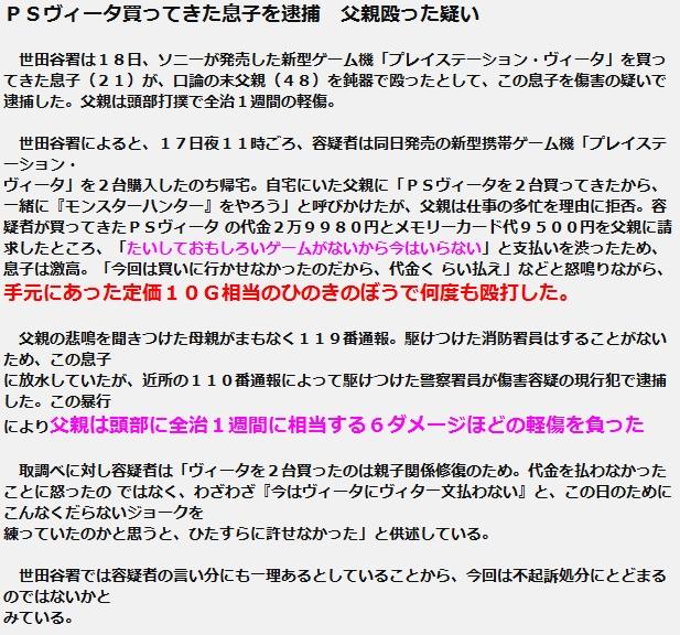 WS000002_20111219180218.jpg