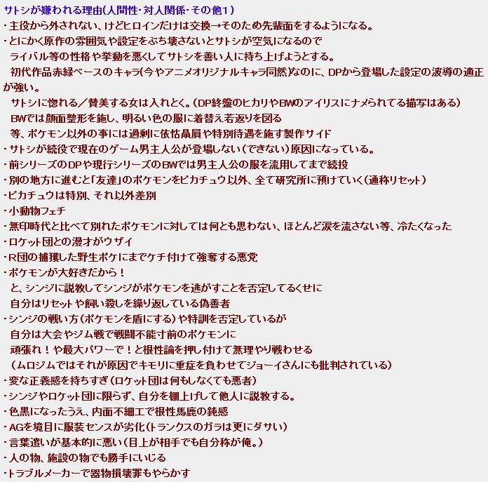 WS000002_20111227182714.jpg