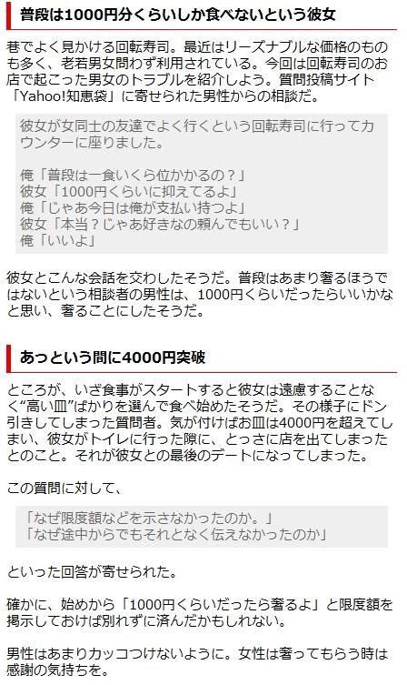 WS000002_20111229173151.jpg