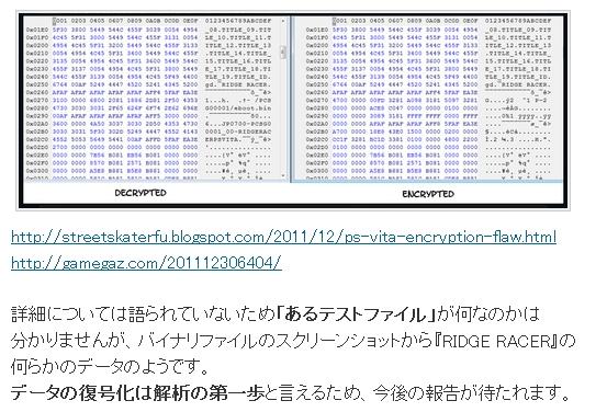 WS000002_20111230171439.jpg