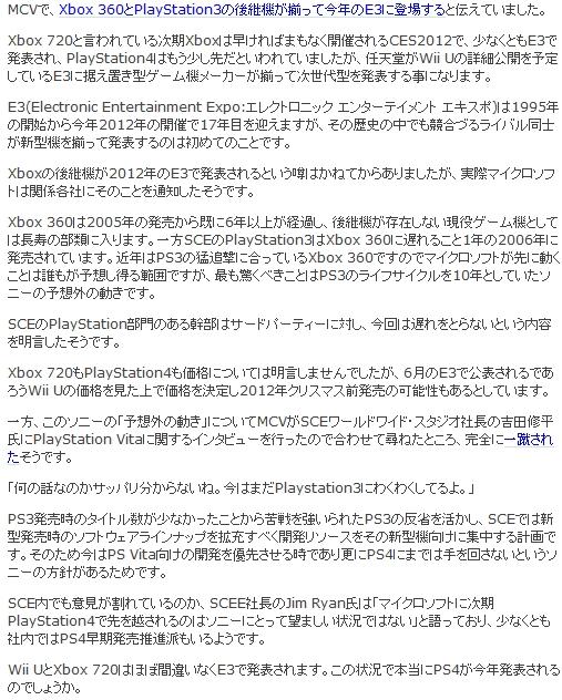 WS000002_20120107172912.jpg