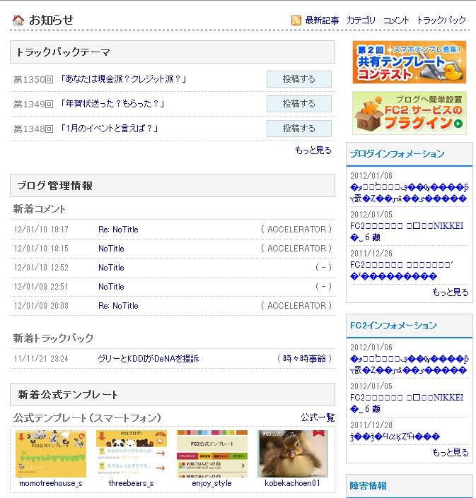 WS000002_20120110202654.jpg