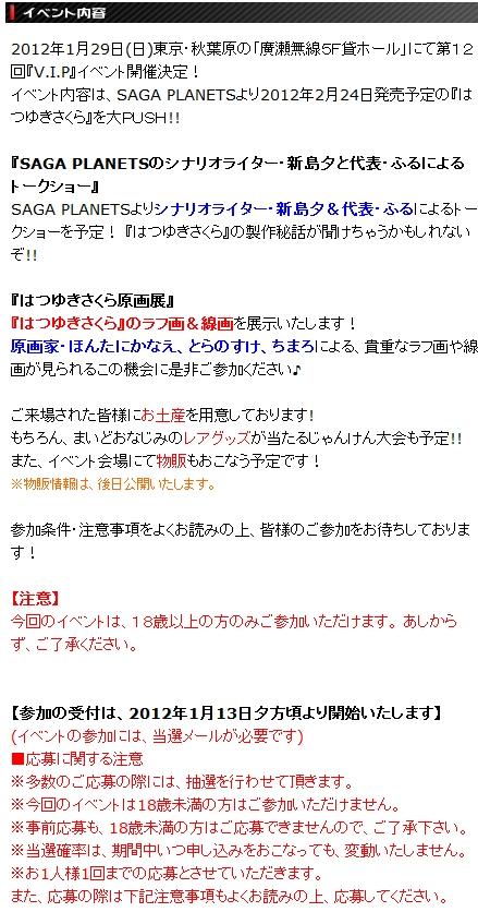 WS000002_20120112203040.jpg