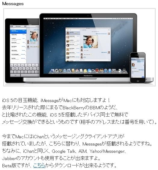 WS000002_20120217182605.jpg
