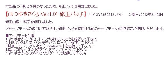 WS000002_20120224181357.jpg