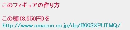 WS000003_20111205185531.jpg