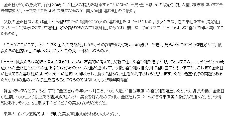 WS000003_20111225172100.jpg