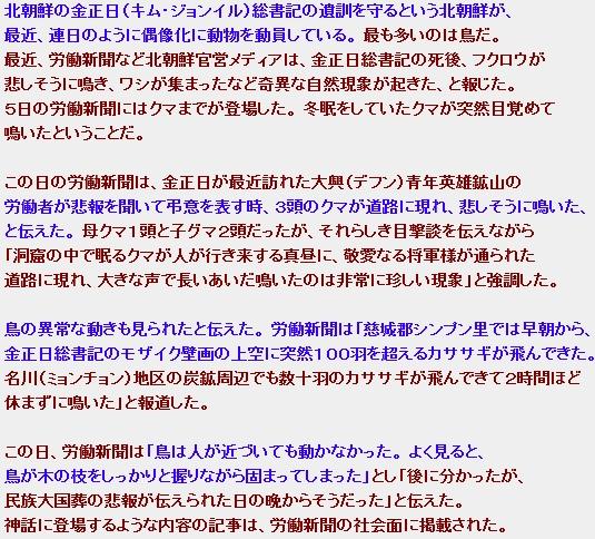 WS000003_20120107173153.jpg