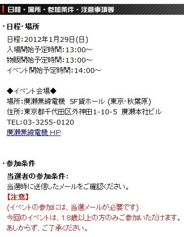 WS000003_20120112203056.jpg