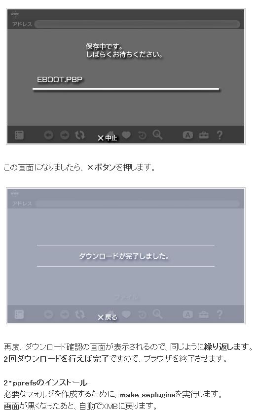 WS000003_20120120002755.jpg