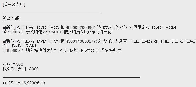 WS000003_20120210203819.jpg