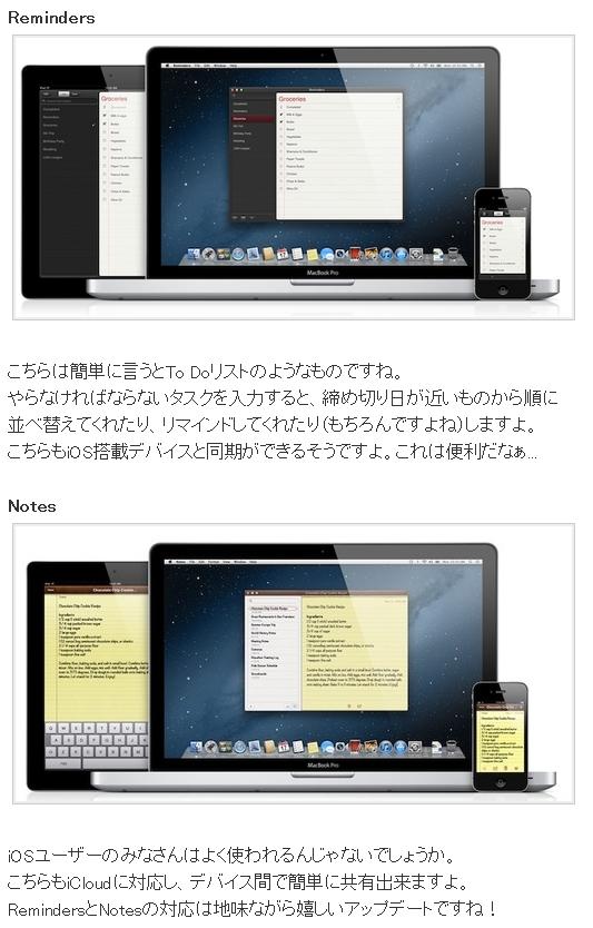 WS000003_20120217182652.jpg