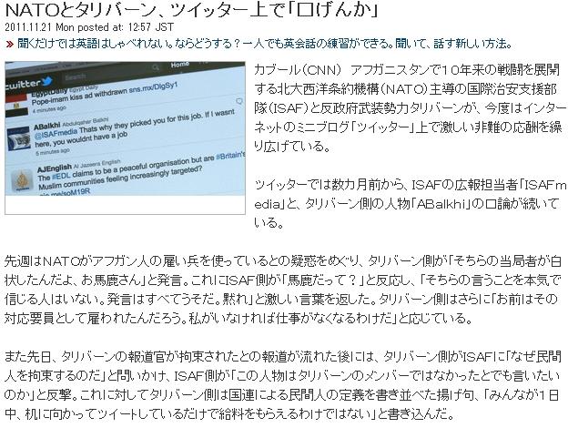 WS000004_20111121210244.jpg