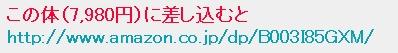 WS000004_20111205185556.jpg