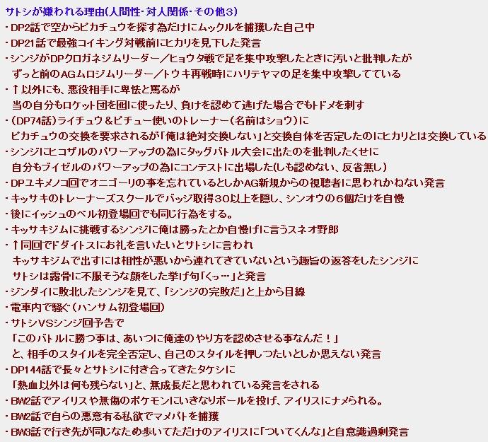 WS000004_20111227182734.jpg