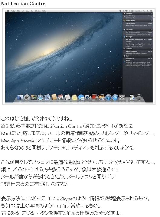 WS000004_20120217182701.jpg